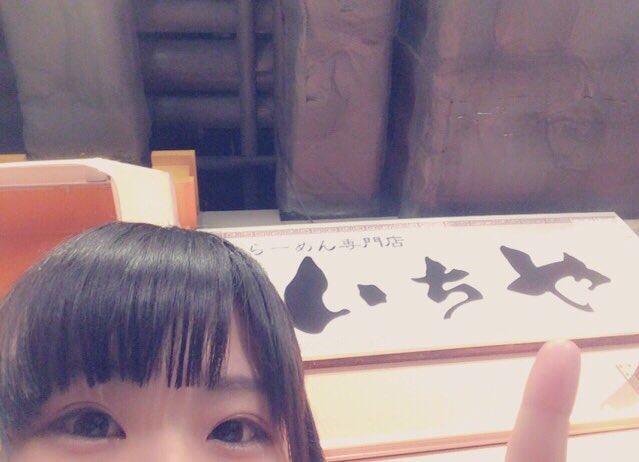 20170217_縺薙・繧・image1 (32)