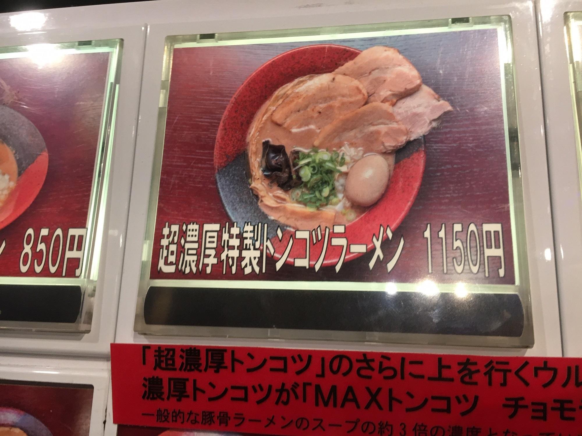 螟ァ驥・image3